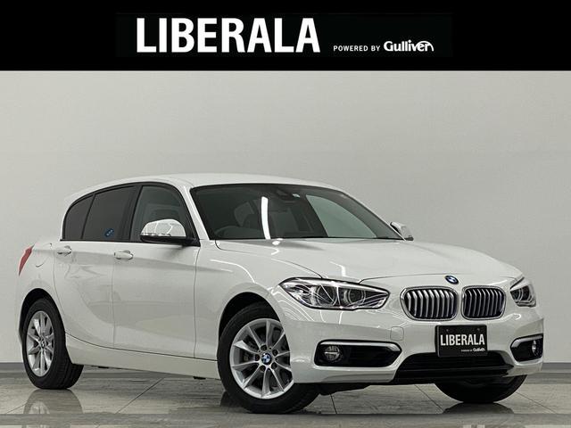 BMW 1シリーズ 118i スタイル 純正HDDナビ バックカメラ インテリS 車線逸脱警告 LEDヘッドライト 純正フロアマット ハーフレザーシート