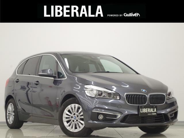 BMW 218dアクティブツアラー ラグジュアリー インテリジェントS Bカメラ 黒革 Pシート 純正HDDナビ DVD再生 BT シートメモリー シートヒーター Rコーナーセンサー ドラレコ ETC LED  純正16インチAW  MTモード付きAT