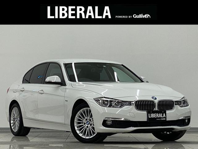 BMW 3シリーズ 320iラグジュアリー ACC SOSコール コンフォートA 黒革シート 純正HDDナビ タッチパッド対応 バックカメラ コンフォートA 純正17インチAW