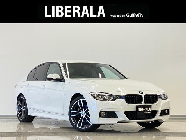 BMW 3シリーズ 320i Mスポーツ エディションシャドー パワーシート コンフォートアクセス インテリジェントセーフティ バックカメラ コーナーセンサー ブラックレザーシート ブラックグリル アクティブクルーズトントロール