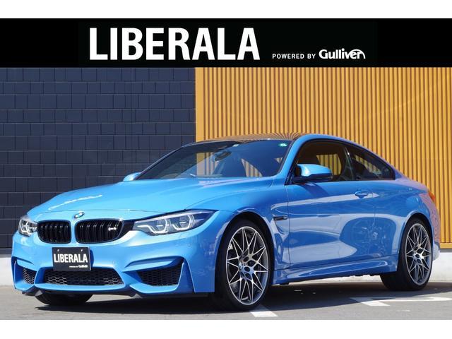 BMW M4クーペ コンペティション harman/kardon HUD カーボンルーフ 黒革シート  カーボンインテリアトリム アダプティブLEDヘッドライト 純正ナビ フルセグTV バックカメラ パワーシート シートヒーター