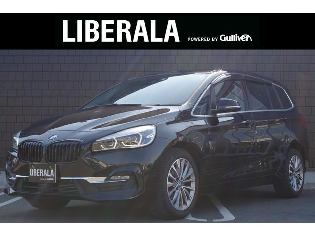 BMW 2シリーズ 218dグランツアラー ラグジュアリー 黒革 アダプティブクルーズコントロール ヘッドアップディスプレイ コンフォートアクセス インテリジェントセーフティ パワーリアゲート 純正ナビ バックカメラ シートヒーター ドライブレコーダー