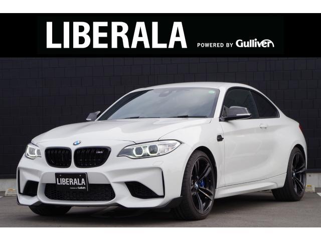 BMW ベースグレード 黒革 インテリジェントセーフティー 純正ナビ バックカメラ フルセグTV クルーズコントロール パワーシート シートヒーター ドライブレコーダー レーダー探知機
