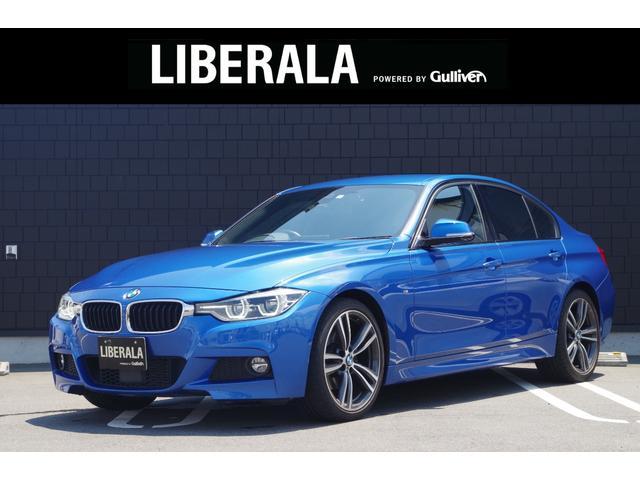BMW 320d Mスポーツ ACC インテリジェントセーフティ コンフォートアクセス  純正ナビ バックカメラ 19インチAW パワーシート LEDヘッドライト ドライブレコーダー