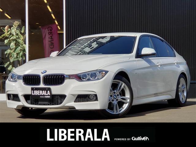BMW 3シリーズ 320i Mスポーツ ACC HDDナビ 地デジ LEDヘッドライト インテリジェントセーフティー バックカメラ コーナーセンサーパワーシート ETC スマートキー