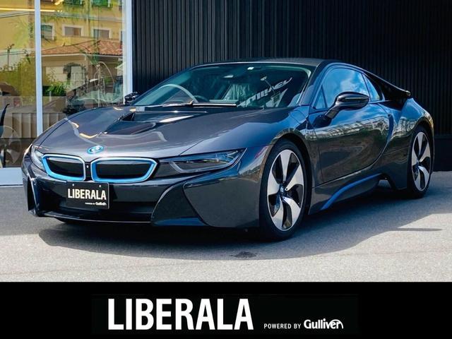 BMW ベースグレード HDDナビ Harman/Kardon HUD 360°カメラ インテリジェントセーフティ アイボリーレザー シートヒーター LEDヘッドライト 前後PDC クルーズコントロール