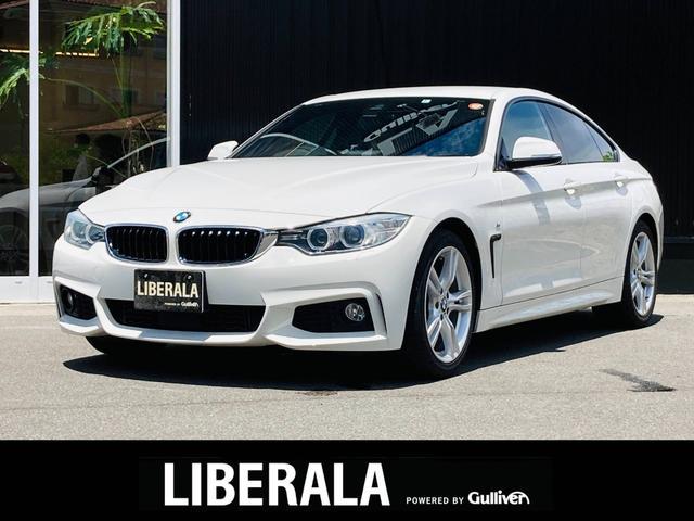 BMW 4シリーズ 420iグランクーペ Mスポーツ 純正ナビ レザーシート パワーシート シートヒーター ACC レーンディパーチャーウォーニング 電動リアゲート バックカメラ インテリジェントS ETC フルセグ パドル 純正アルミ HID