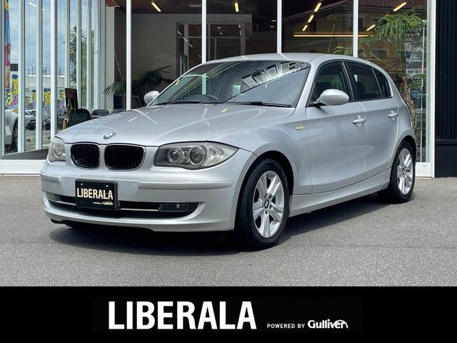 BMW 1シリーズ 120i 純正オーディオ レザーシート パワーシート シートヒーター ETC 純正AW