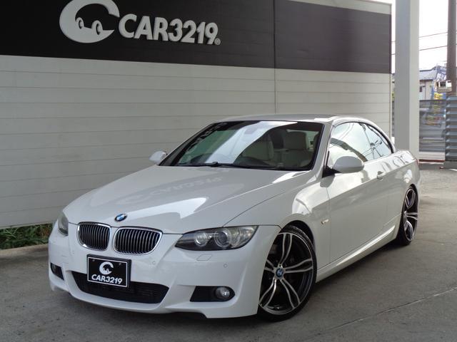 BMW 3シリーズ 335iカブリオレ Mスポーツパッケージ 電動オープン 車高調 19インチAW 純正ナビ ETC シートヒーター パワーシート パドルシフト クルコン コーナーセンサー ベージュ革 HIDライト