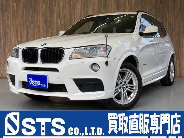BMW X3 xDrive 20d Mスポーツ 4WD ディーラー車 ディーゼル ターボ MスポーツPKG パワーバックドア クルコン Wエアコン 純正車幅ポール ハーフレザー スマートキー ETC  純正ナビ フルセグ 純正18インチAW