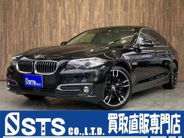 BMW 523iラグジュアリー ターボ 8速AT ドラレコ ブラインドスポット レーンキープ プリクラッシュセーフティ レーダークルーズ シートヒーター 純正ナビ バックモニター 純正19インチAW パワーシート スマートキー