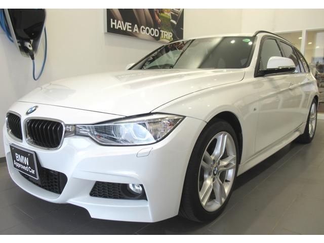 BMW 3シリーズ 320dツーリング Mスポーツ ワンオーナー 禁煙車 記録簿