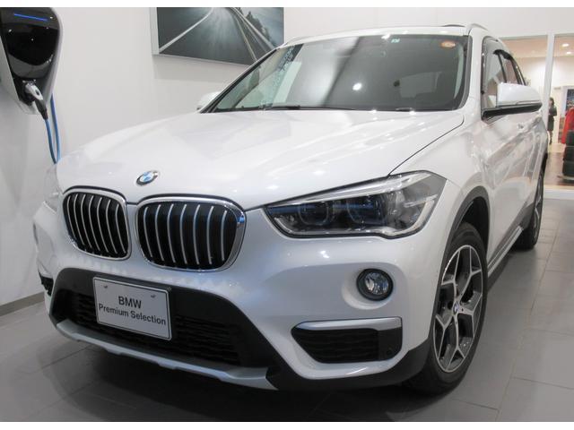 BMW X1 xDrive 18d xライン セレクトパッケージ コンフォートパッケージ パノラマガラスサンルーフ コンフォートアクセス オートトランク バックカメラ