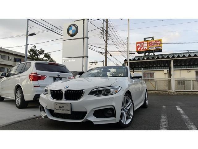 BMW 2シリーズ 220iカブリオレ Mスポーツ ブラックレザー バックカメラ