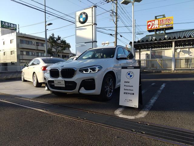 BMW xDrive 20d Mスポーツ ディーゼルターボ 4WD オートトランク バックカメラ