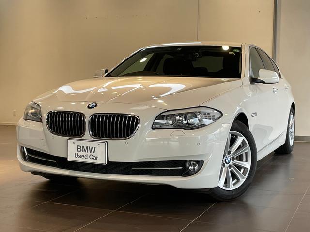 BMW 5シリーズ 523i ハイラインパッケージ ブラックレザー クルーズコントロール 電動シート コンフォートアクセス シートヒーター 純正ナビゲーションシステム バックカメラ