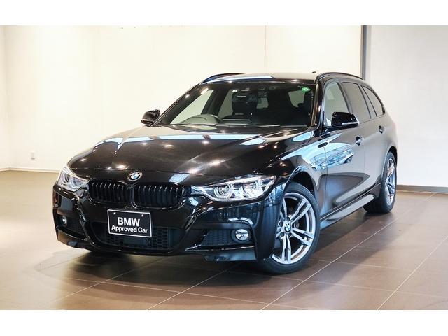 BMW 3シリーズ 320iツーリング スタイルエッジxDrive ACC 地デジチューナー センサテックブラックレザー シートヒーター 電動シート コンフォートアクセス オートトランク フィルム施工済み ドライブレコーダー LEDライト