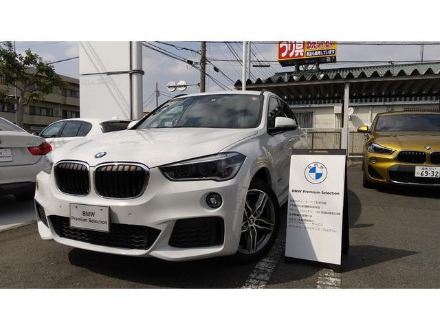 BMW X1 sDrive 18i Mスポーツ アドバンスドアクティブセイフティーパッケージ コンフォートパッケージ コンフォートアクセス オートトランク バックカメラ ETC2.0 LEDライト 純正ナビゲーションシステム