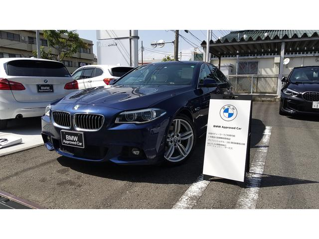 BMW 5シリーズ 523d セレブレーションエディションバロン アイボリーレザー ACC ソフトコローズドア コンフォートアクセス 電動シート シートヒーター