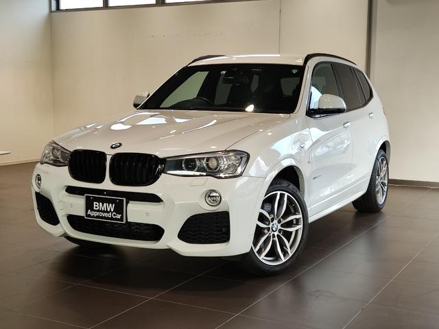 BMW X3 xDrive 20d Mスポーツ オートトランク 電動シート クルーズコントロール コンフォートアクセス