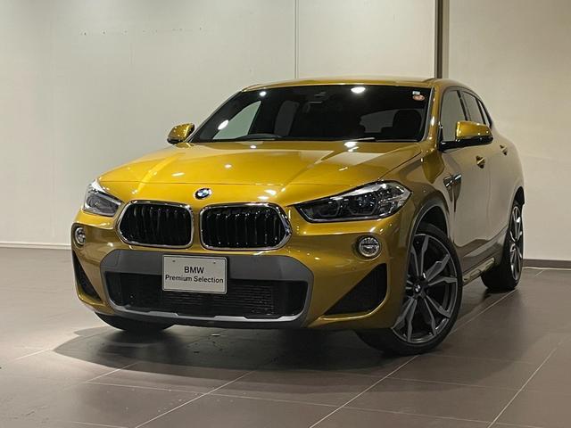 BMW xDrive 18d MスポーツX アドバンスドアクティブセイフティー コンフォートパッケージ アクティブクルーズコントロール コンフォートアクセス オートトランク LEDライト 純正ナビゲーション ETC2.0