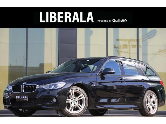 BMW 320i xDriveツーリング Mスポーツ パーキングサポートPKG パノラマサンルーフ アンビエントライト 純正18AW純正HDDナビ/Bカメラ インテリジェントセーフティ 車線逸脱/歩行者/衝突警告 キセノンヘッドライト ETC