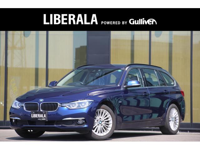 BMW 3シリーズ 320i xDriveツーリング ラグジュアリー iDrive/コンフォートアクセス/オートマチックテールゲート/シートヒーター/アンビエントライト/LDW/PDC/ミラー一体型ETC/LEDライト/純正17インチAW/ACC/アイドリングストップ