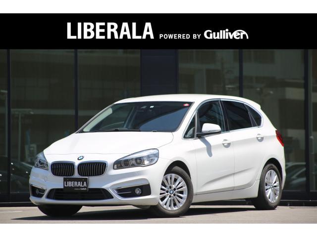 BMW 2シリーズ 218iアクティブツアラー ラグジュアリー 黒革シートシートヒーターナビバックカメラパーキングサポートPKGブラックレザーシート純Driveナビバックカメラシートヒーターリアセンサー全国陸送納車可能!お問い合わせください