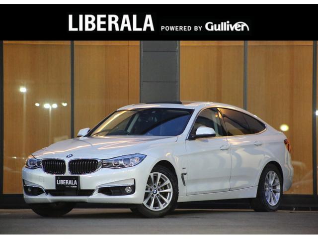 BMW 3シリーズ 320iグランツーリスモ ラグジュアリー コンフォートアクセス Bluetooth 純正ナビ バックカメラACC  茶革 サンルーフ シートヒーター ETC