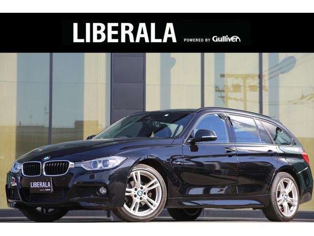 BMW 3シリーズ 320i xDriveツーリング Mスポーツ パーキングサポートPKG iDriveナビゲーションレーンチェンジウォーニングHIDヘッドライト ルーフレール ETC