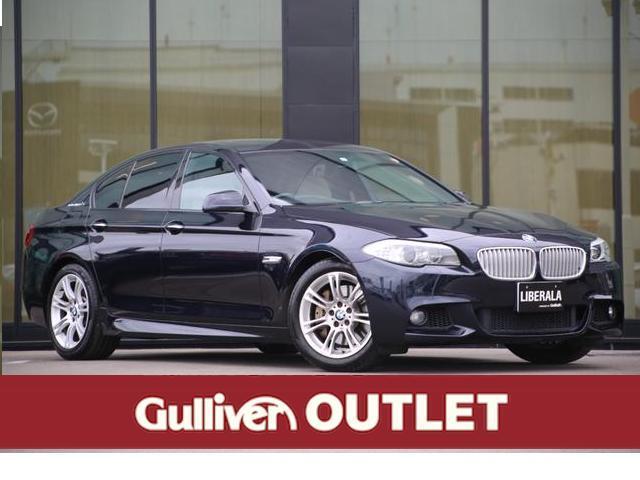 BMW アクティブハイブリッド5 Mスポーツパッケージ 純正HDDナビ・バックカメラ・フルセグ ・サンルーフ・ベージュ革・クルコン