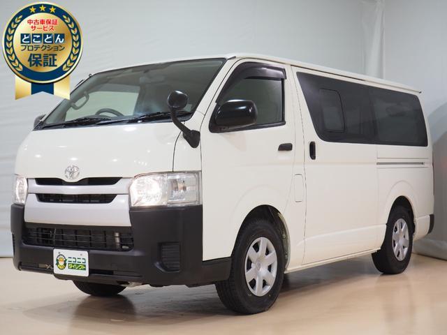 トヨタ ロングDX ・ナビ・Bluetooth・エアコン・パワステ・両側スライドドア・キーレス・ETC・ABS