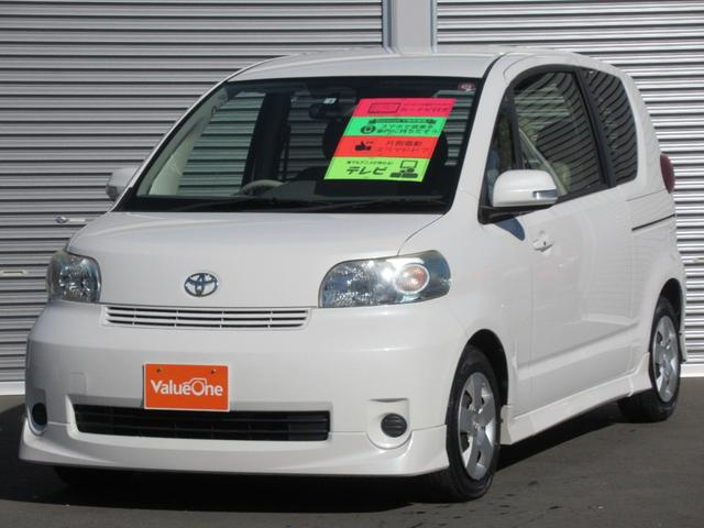 トヨタ ポルテ 130i Cパッケージ HIDセレクション 純正フルエアロ SDナビ テレビ Bluetoothオーディオ HIDヘッドライト