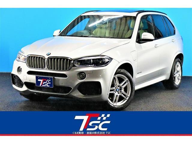 BMW X5 xDrive 40e Mスポーツ 純正HDDナビ フルセグ ミラー一体型ETC サンルーフ レザーシート 禁煙車 Bluetoothオーディオ LEDヘッドライト アダプティブクルーズコントロール パワーバックドア シートヒーター