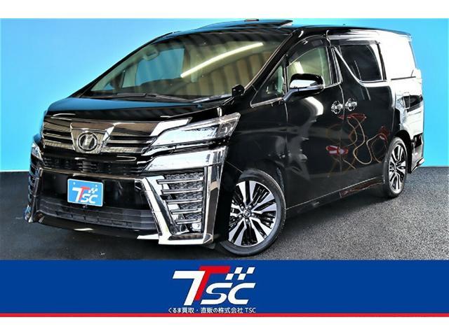 トヨタ 2.5Z Gエディション 3眼LEDライト/ツインサンルーフ/純正10インチナビ/12インチフリップダウンモニター/革シート/オートマチックハイビーム/セーフティセンス/ソナー/ステアリングヒーター/AC100V/バックカメラ