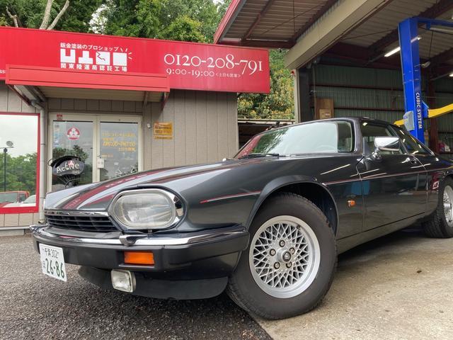 ジャガー XJ-S V12 ETC パワーシート レザーシート シートヒーター ABS 禁煙車 ヘッドライトウォッシャー CDオーディオ 15インチアルミ