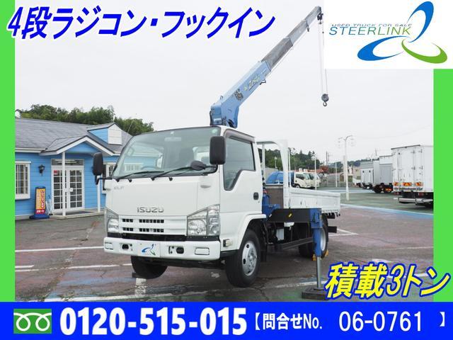 いすゞ  積載3トン タダノ4段ブーム フックイン ラジコン