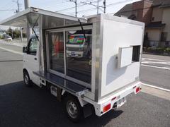 キャリイトラック移動販売冷凍車 −5℃設定