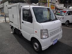 キャリイトラック移動販売車 冷凍機付ー5℃設定