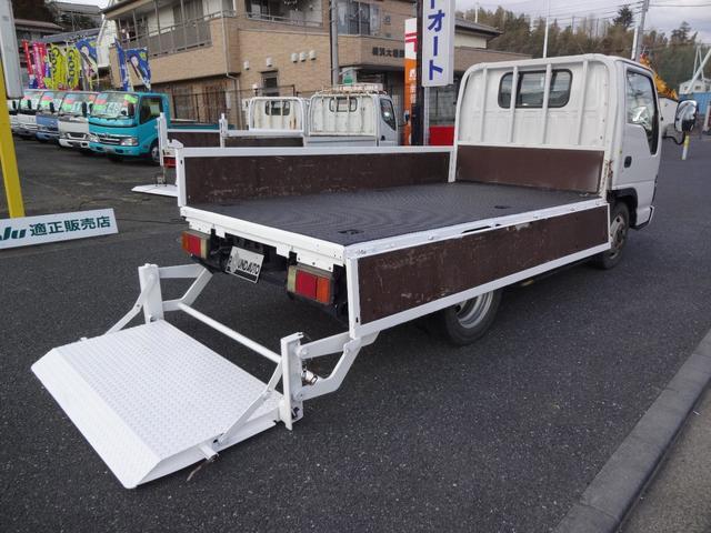 日産 フルスーパーローDX 2t アーム式パワーゲート付