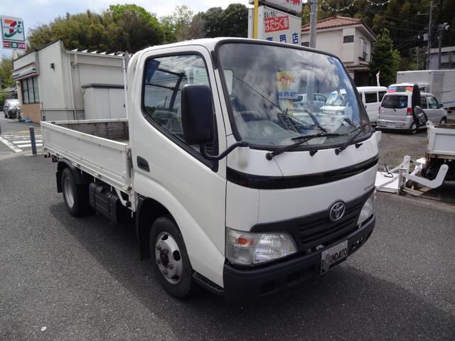 トヨタ フルジャストロー 2t 4.0Dターボ