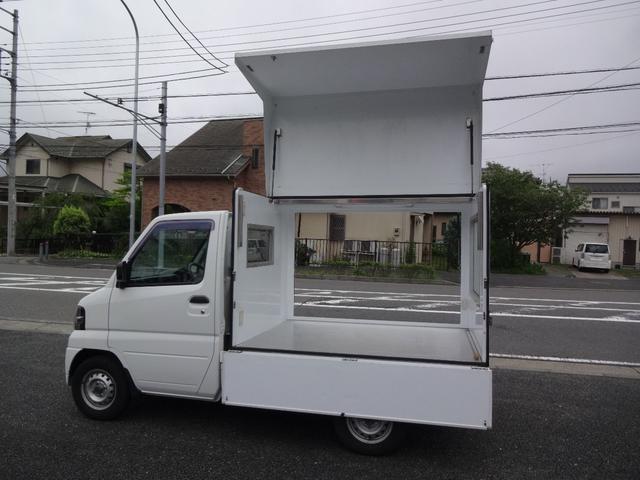 三菱 移動販売車左右ウイング仕様 外部電源有り キッチンカーベース