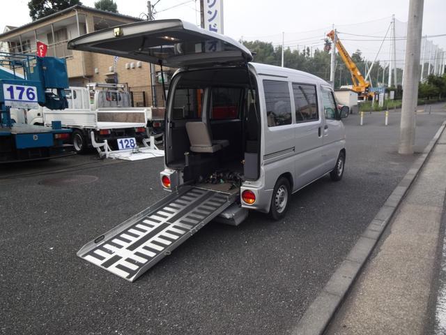 三菱 ミニキャブバン 福祉車両 車いす移動車 寒冷地仕様 補助シート付