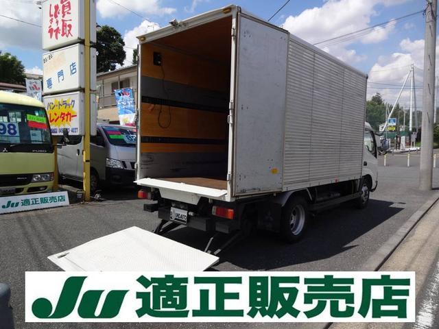 トヨタ ダイナトラック 3t積み 垂直PG付 ラッシング2段 バックカメラ付