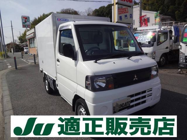 三菱 冷蔵冷凍車 -5度 MT車 エアコン パワステ