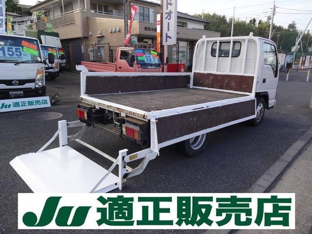 いすゞ エルフトラック フルフラットロー 2t アーム式パワーゲート付