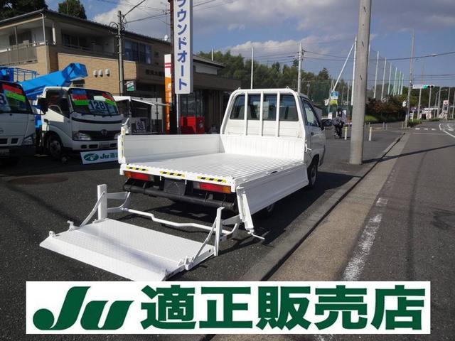 トヨタ DX 3人乗り アーム式パワーゲート 750kg積み