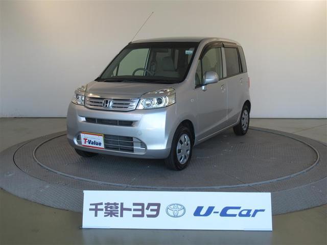 ホンダ G特別仕様車 HIDスマートスペシャル