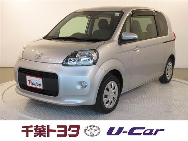 トヨタ X ジョシュセキリフトアップ 福祉車両 4WD オーディオ付