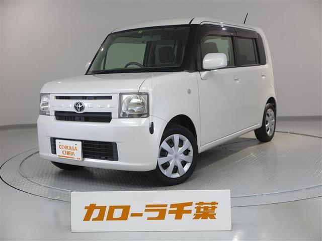 「トヨタ」「ピクシススペース」「コンパクトカー」「千葉県」の中古車